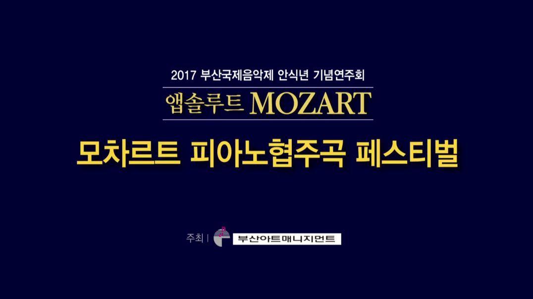 W.A.Mozart Piano Concerto KV 414 - Sunghoon Simon HWANG