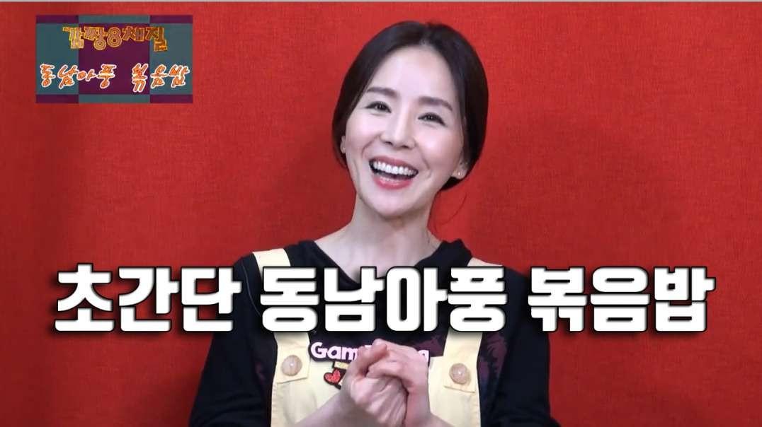금체질 쿡방. 초간편 동남아st.해물 볶음밥/[감짱레시피](+토체질)