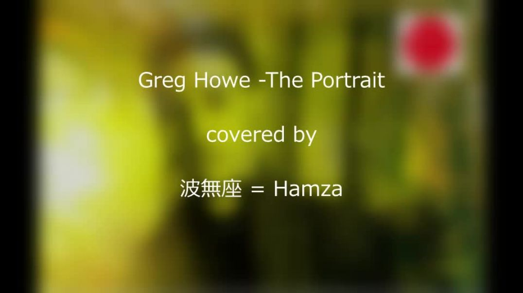 Greg Howe -The Portrait covered by Hamza mp4