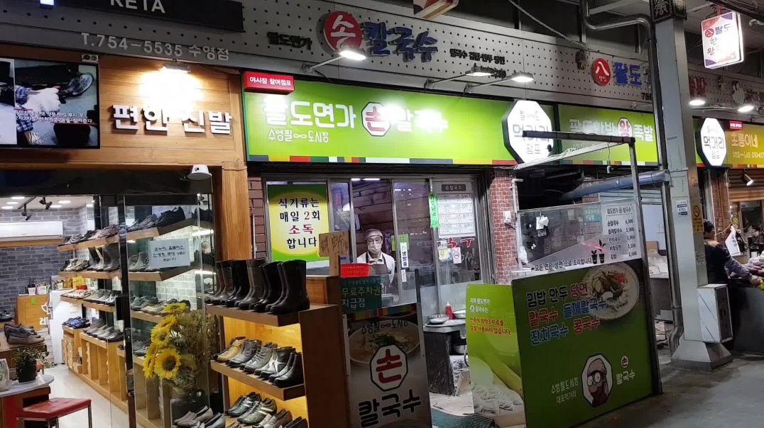 유채목의 맛집 리스트 - 부산 수영 팔도시장 국수집