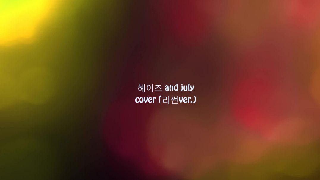 [Indieontact] [2] 리썬 (3)