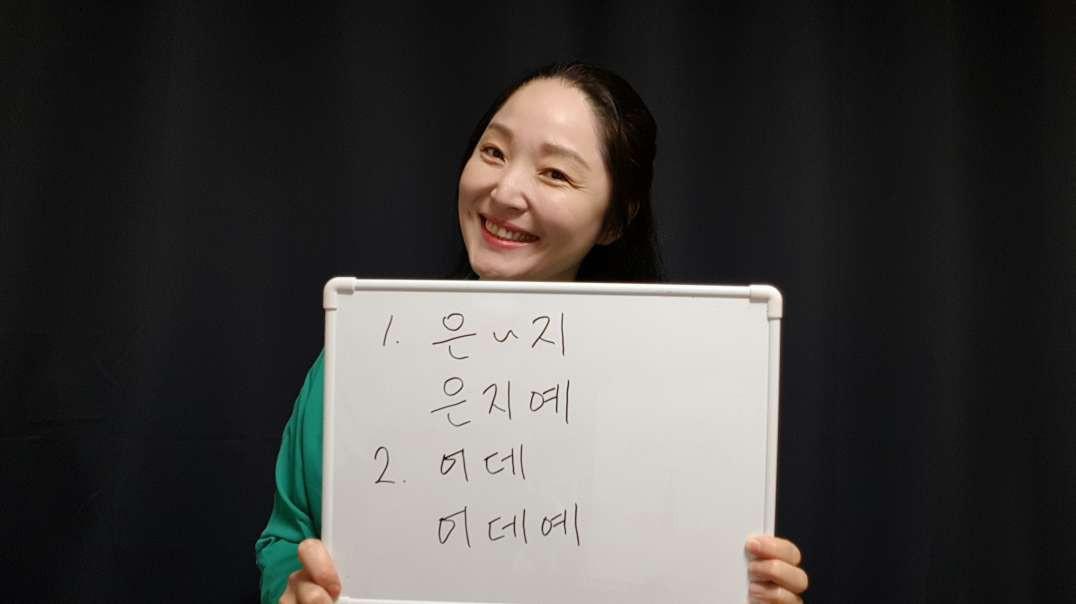 [오지랖 사투리 교실 - 4] 배우 유채목의 드라마 이야기 & 경상도말 레슨