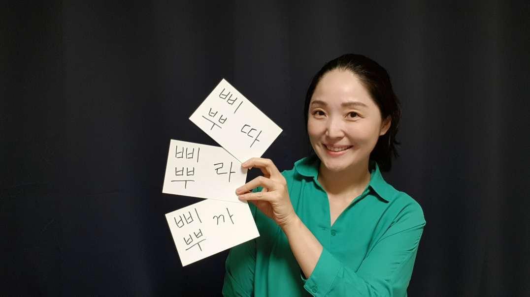 [오지랖 사투리 교실 - 8-A] 배우 유채목의 경상도말 레슨