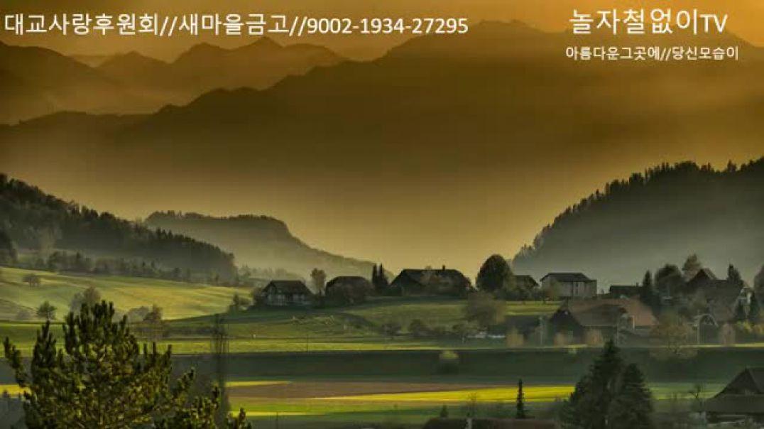 2020/10/22  ソンミンギュライブ #SonMinGyu #LIVE