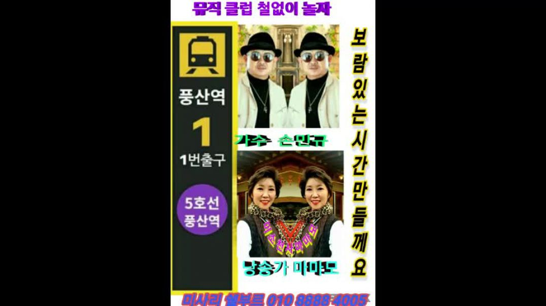 KING LIVE SHOW 4th 12/04 PM:12:00st.  연락처 010 2326 1154